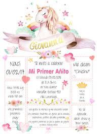 Invitaciones Impresas Unicornio Pizarra 13 X 18 Primer Ano 13