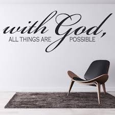 With God All Things Are Possible Bible Quote Wall Sticker