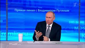 Путин остановил снос домов в Челябинской области