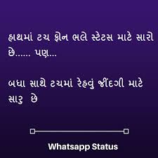 whatsapp quotes and status share quotes and status on whatsapp