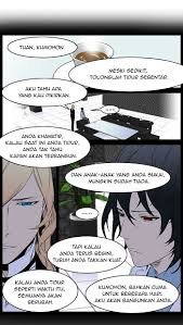 noblesse chapter f is persuading my rai to take a rest