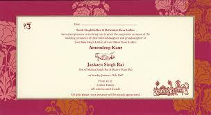best indian wedding invitation wording