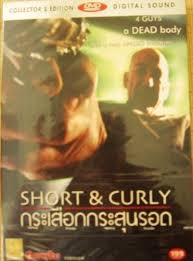 Short and Curly by Abigail Bianca: Amazon.ca: Mark Fuda: DVD