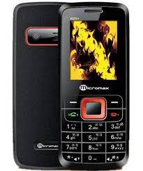 Sagem RC 750 vs. Nokia N900