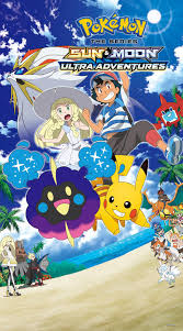 Ultra Adventures! Coming to Disney XD! - Pokémon Crossroads