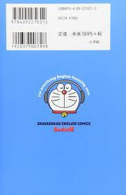 SHOGAKUKAN ENGLISH COMICS Audio version Doraemon 1 – Japan FAN Store