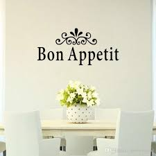 Bon Appetit Wall Stickers Home Decor Living Room Dining Room Wall Decorative Vinyl Decals My Wall Tattoos Name Wall Decals From Moderndecal 6 34 Dhgate Com