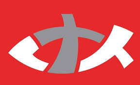 Cross And Ichthus Car Window Decal Sticker