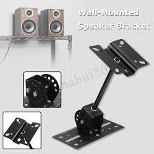 heavy duty speaker wall mount for
