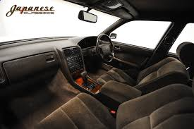 interior material options on first gen