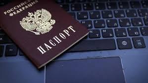 С чистого лица: персональные данные хотят обезличивать по закону - Новости  Mail.ru