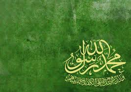 islamic calligraphic islamic quotes about