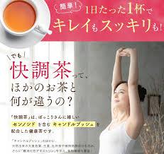 快糖茶 hashtag on Twitter