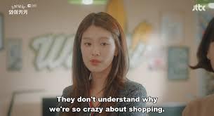 korean entertainment quotes kent quotes twitter