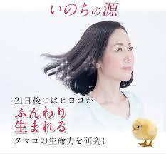 女性にも効果あり!大人気育毛剤ニューモの口コミとおすすめブログ|大人気育毛剤にゅーもの評判と評価