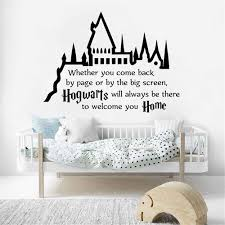 Amazon Com Removable Vinyl Wall Stickers Act Mural Decal Art Home Decor Magic Castle Sticker Harry Potter Hogwarts Quote Nursery Bedroom Kids Room Movie Home Kitchen