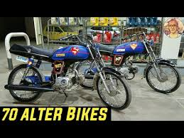 70 alter bikes ustaad babu 70