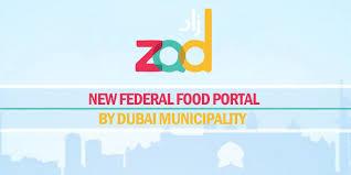 zad new federal food portal by dubai