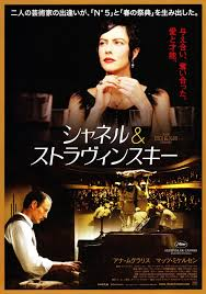 Coco Chanel Movie Online 2008