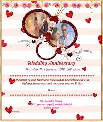 wedding anniversary invitation hindi