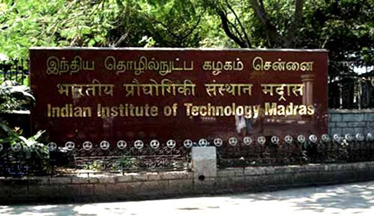 """Image result for iit chennai"""""""