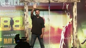 Gabbar Is Back Trailer Launch Event ...