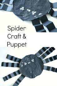 Spider Puppet Halloween Craft - Fantastic Fun & Learning
