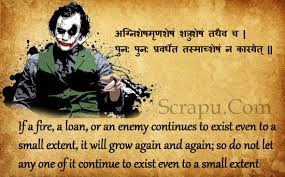 quotes images quotes pictures be very careful about your enemies