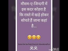 inspiring logical funny quotes educationalfun smile