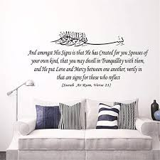 Amazon Com Yxjj1 Islamic Wall Art Stickers Modern Arts Arabic Wall Sticker Islamic Pattern Muslim Wall Art Removable Vinyl Decal For Living Room Home Decor 160x60cm 80x30cm Home Kitchen