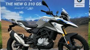 motor adventure bmw g 310 gs