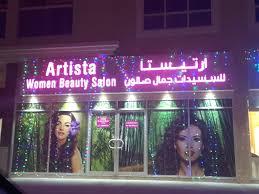 artista women beauty salon beauty