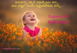 telugu good morning child smiling quote children photography