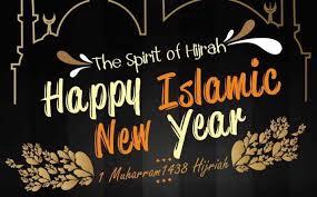 berikut doa awal dan akhir tahun hijriyah lengkap dengan arti dan
