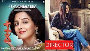 Who is Anu Menon? Here is a look at the career of 'Shakuntala Devi' director