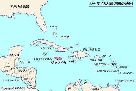 """「ジャマイカ 位置」の画像検索結果"""""""