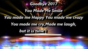 happy new year wishes goodbye welcome animated greetings