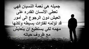 خلفيات مكتوب عليها كلام قوي حزين 2020 مصراوى الشامل