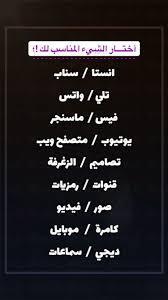اسئلة ستوري Quotations Arabic Quotes