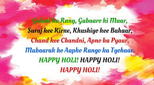 happy holi wishes quotes messages greetings in punjabi