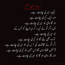 best islamic quotes in urdu urdu quotes