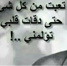 ايه البوست دا معقول الكلام اللى فيه بوستات جامده للفيس مكتوبه كارز