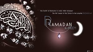 1366x768px ramadan kareem backgrounds