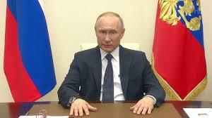 Выступления президента России. Первый канал
