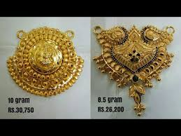 gold pendants designs with weight