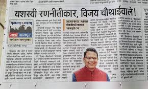 Dr Jyoti Chauthaiwale (@jvchauthaiwale) | Twitter