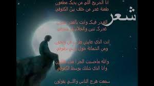شعر عن الخيانه صور حزينه لاشعار عن الخيانة كيوت