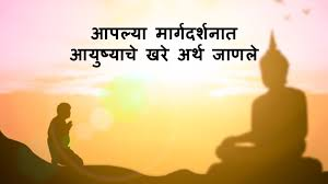 happy guru purnima status quotes speech essay images in