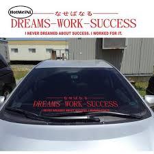 Buy Jdm Front Window Sticker Online Front Windscreen Sticker For Sale Hot Car Sticker