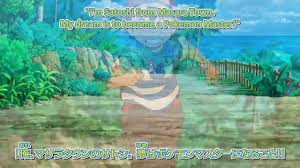 Pokemon Sun and Moon Opening Song - video dailymotion